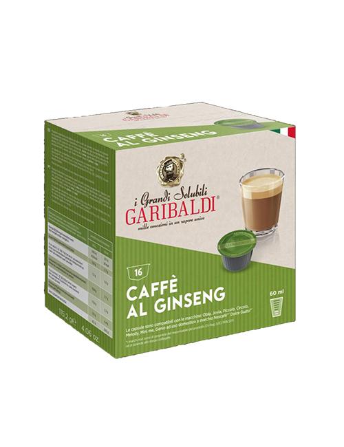 кафе с вкус на карамел.jpg