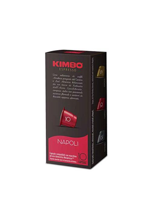 Кафе на капсули KIMBO NAPOLI  Nespresso - 10бр./кутия